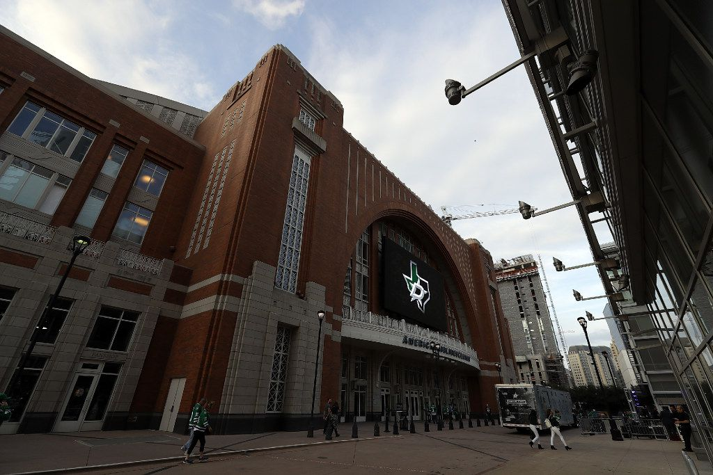 A exterior view of American Airlines Center before  a game between the Anaheim Ducks and the Dallas Stars on opening night of the 2016-17 season.