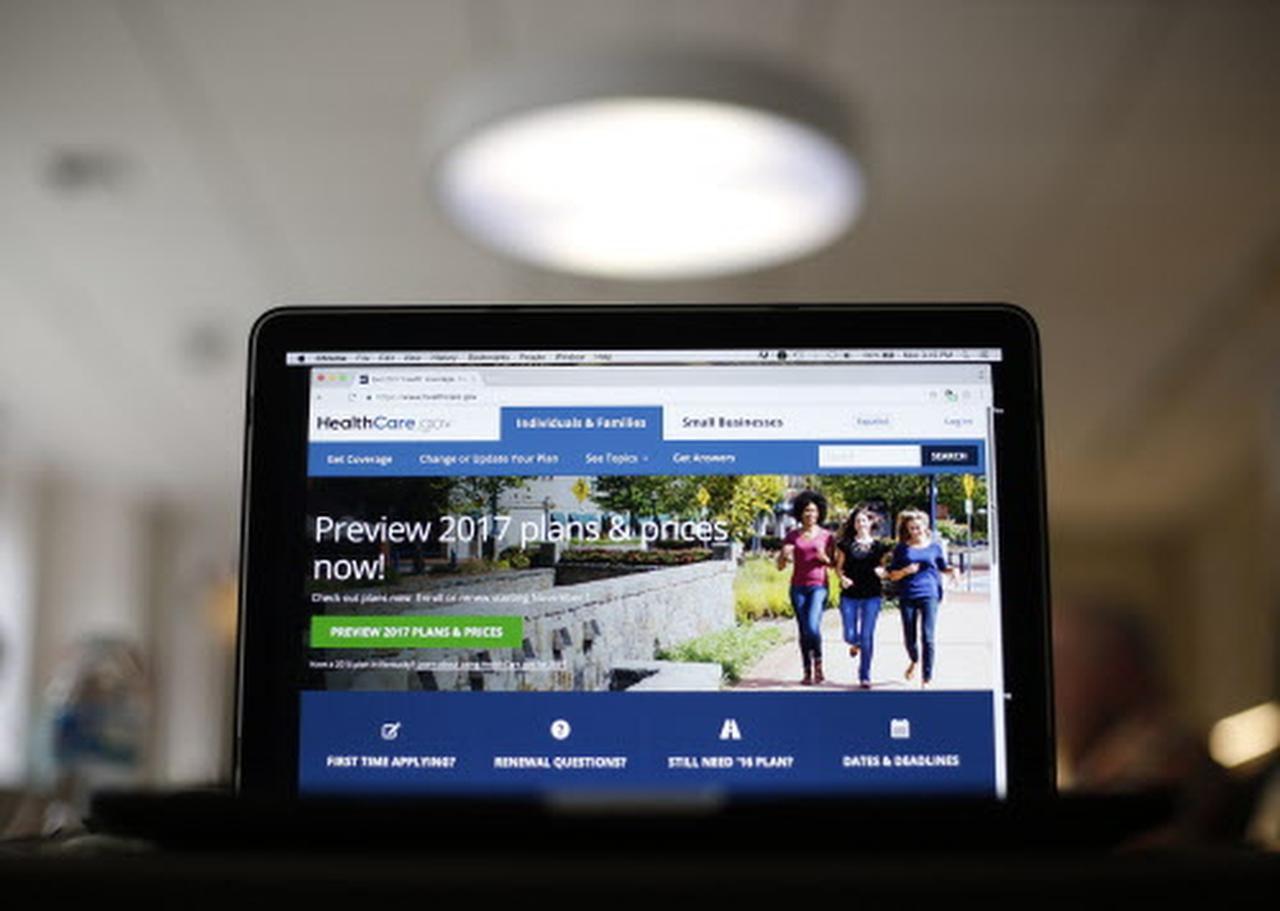 Aún se puede acceder a un seguro médico en el sitio HealthCare.gov (AP/PABLO MARTÍNEZ MONSIVAIS)