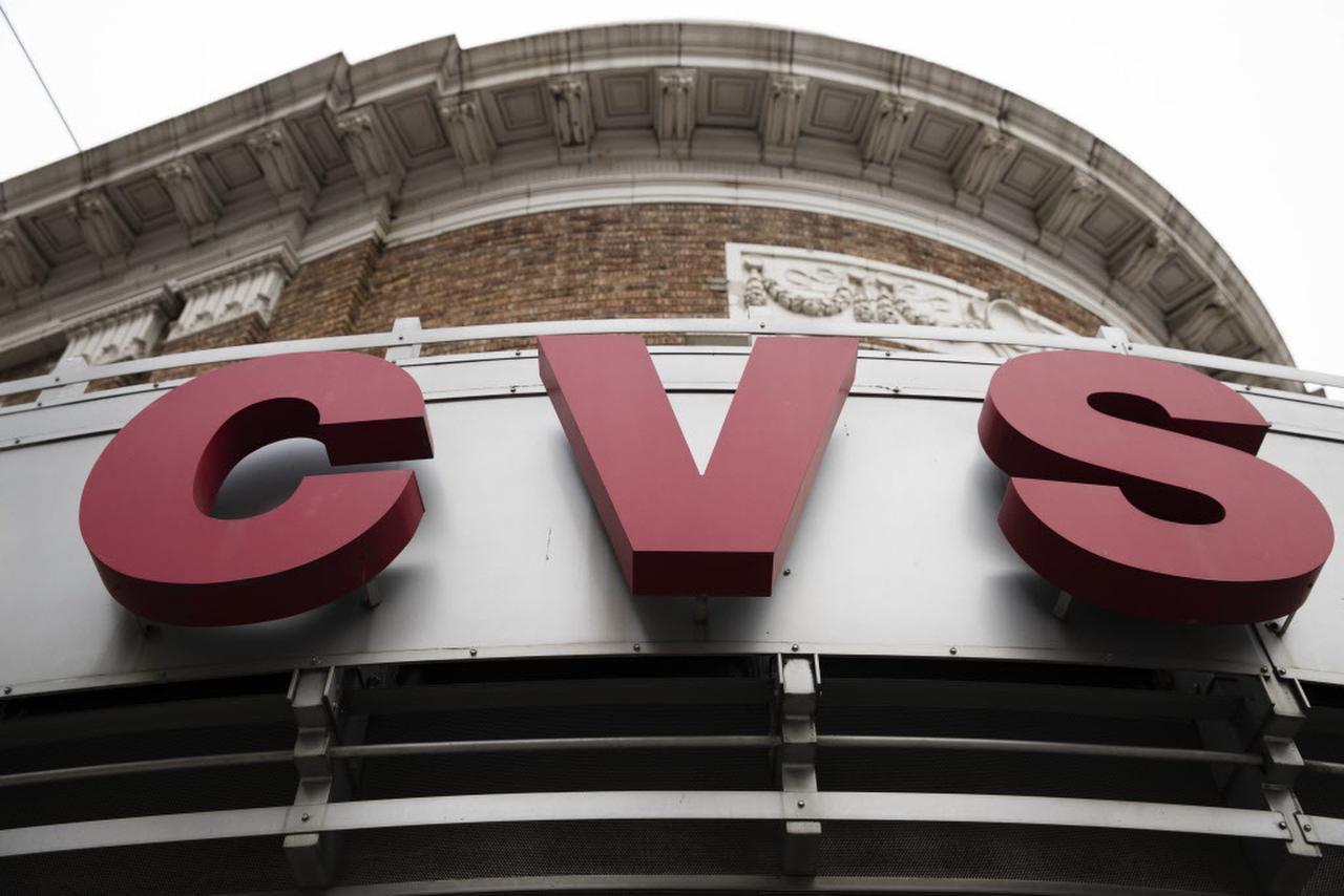 La entrada de una tienda CVS. (AP/MATT ROURKE)