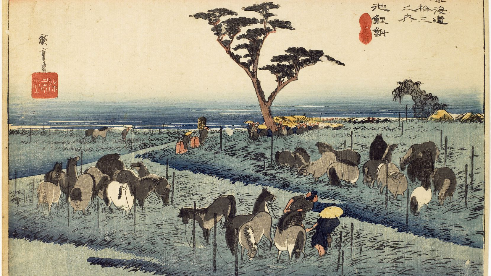"""From the exhibit """"Along the Eastern Road: Hiroshige's Fifty-Three Stations of Takaido."""" (Photo from Arlington Museum of Art)"""