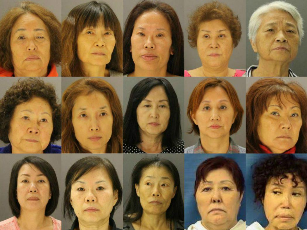 Those arrested were: Kwangsun Kang, 72; Un Hui Kamemoto, 55; In Cha Kennedy, 54; Yon Im Canapp, 58; Jung Ja Hwang, 73; Sun Williams, 64; Soo Jin Cho, 48; In Sun Lee, 59; Myoungsa Gilliland, 53; Yong Suk Lee, 65; Im Gyeong Sook, 53; Suk Chong Freeman, 58; Un Toner, 55; Kum Shugars, 67; and Connie Su Moser, 63.