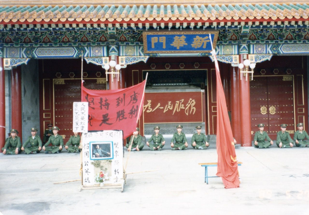 """In the 70-year history of the tyranny founded by Mao as a """"People's Republic,"""" the Beijing Spring of 1989 was China's finest hour."""