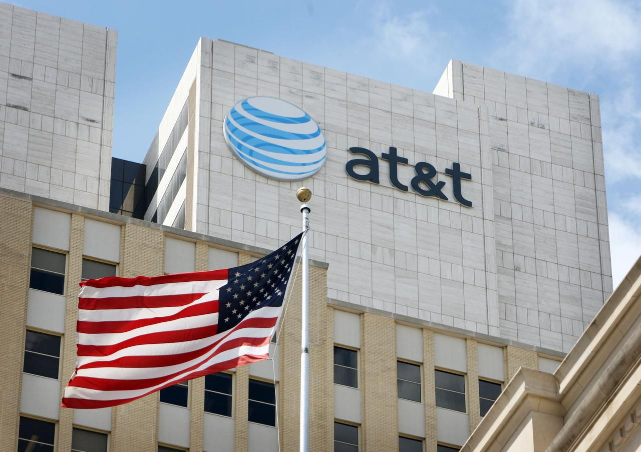 """Dallas-based AT&T's name wasn't in the documents. A code name, """"Fairview,"""" was used instead."""