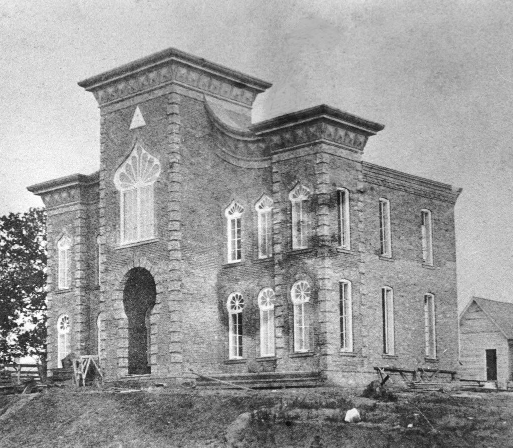 The first Temple Emanu-El, dedicated in 1876, was on Commerce Street and had a quasi-Moorish design.