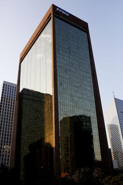 KPMG Centre is an elder statesman in the group.