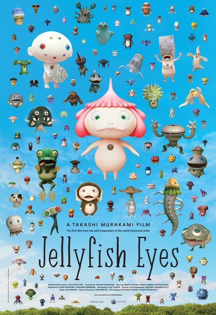 Poster for the film 'Jellyfish Eyes' by Takashi Murakami