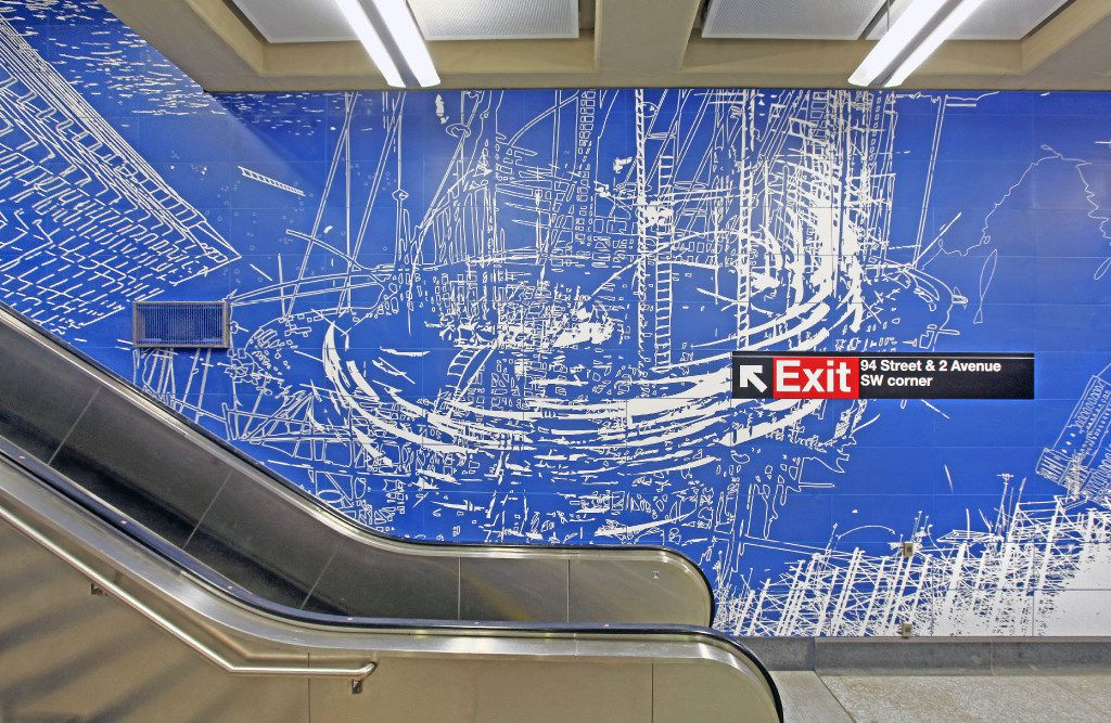 """""""Blueprint for a Landscape,"""" by Sarah Size at 96th Street in NYC"""