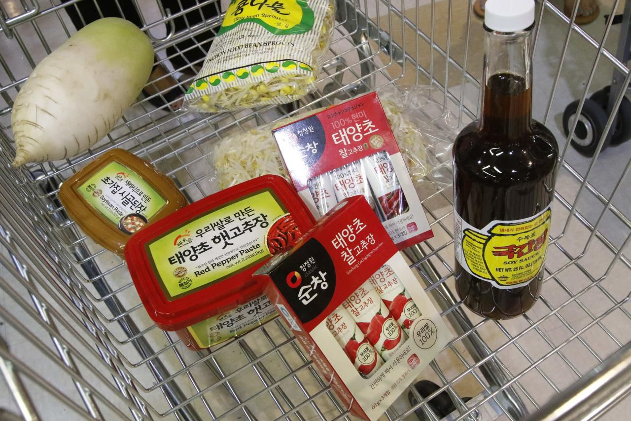 A large variety of food and groceries are carried at H Mart in Korean town in Carrollton.