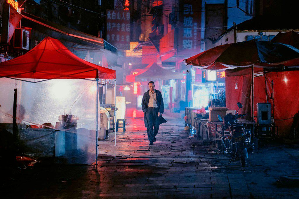 The Chinese film Long's Day Journey Into Night goes 3D for its last hour. It closes the 2019 Dallas VideoFest's Alternative Fiction program on Feb. 10.