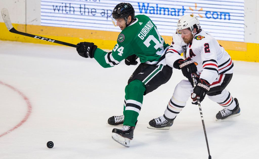 How many spots do the Dallas Stars have open for young forwards?