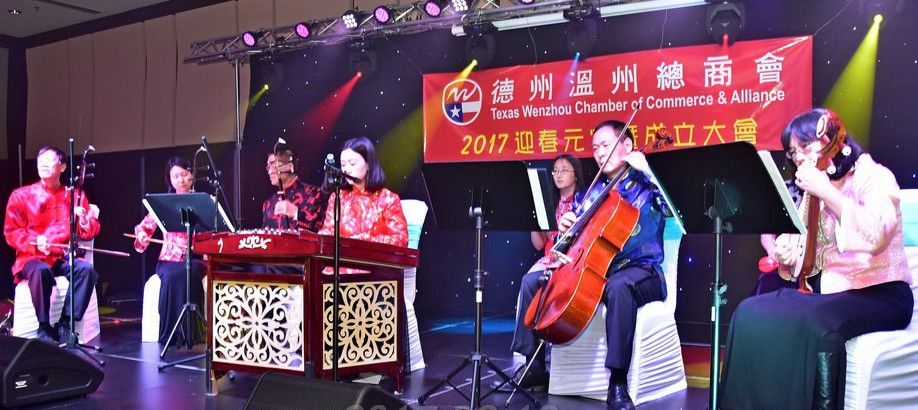 Lion dancing and music were part the entertainment at the Texas-Wenzhou Chamber of Commerce and Alliance's inaugural banquet.