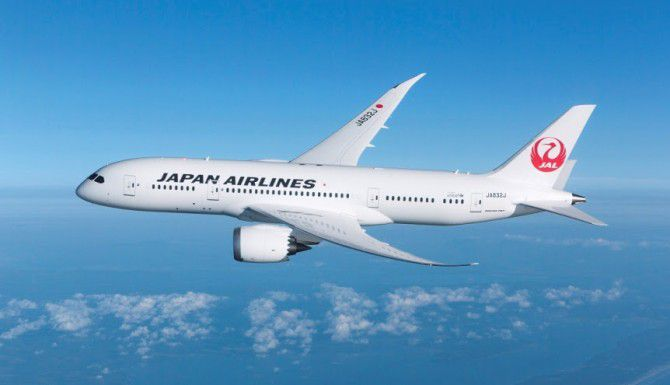 Japan Airlines reiniciará vuelos entre Tokyo y Dallas/Fort Worth a partir del 30 de noviembre. (Japan Airlines/CORTESÍA)