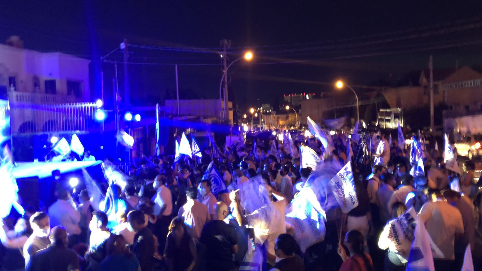 Maru supporters celebrate victory at PAN headquarters in Chihuahua City, Mexico.