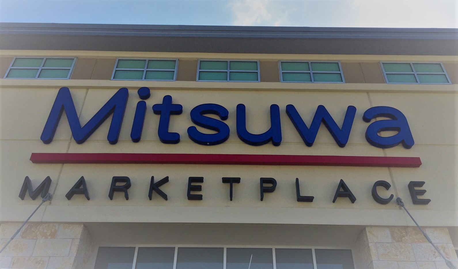 Mitsuwa store in Plano at 100 Legacy Drive, just west of N. Central Expressway will open April 14, 2017.