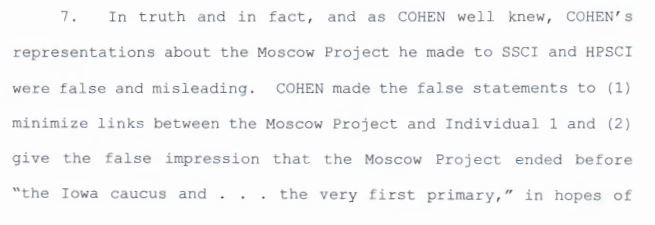 In court papers filed in November 2018 when Michael Cohen pleaded guilty to lying to Congress, federal investigators alleged that Trump's attorney had lied in order to protect the president politically. https://www.justice.gov/file/1115596/download