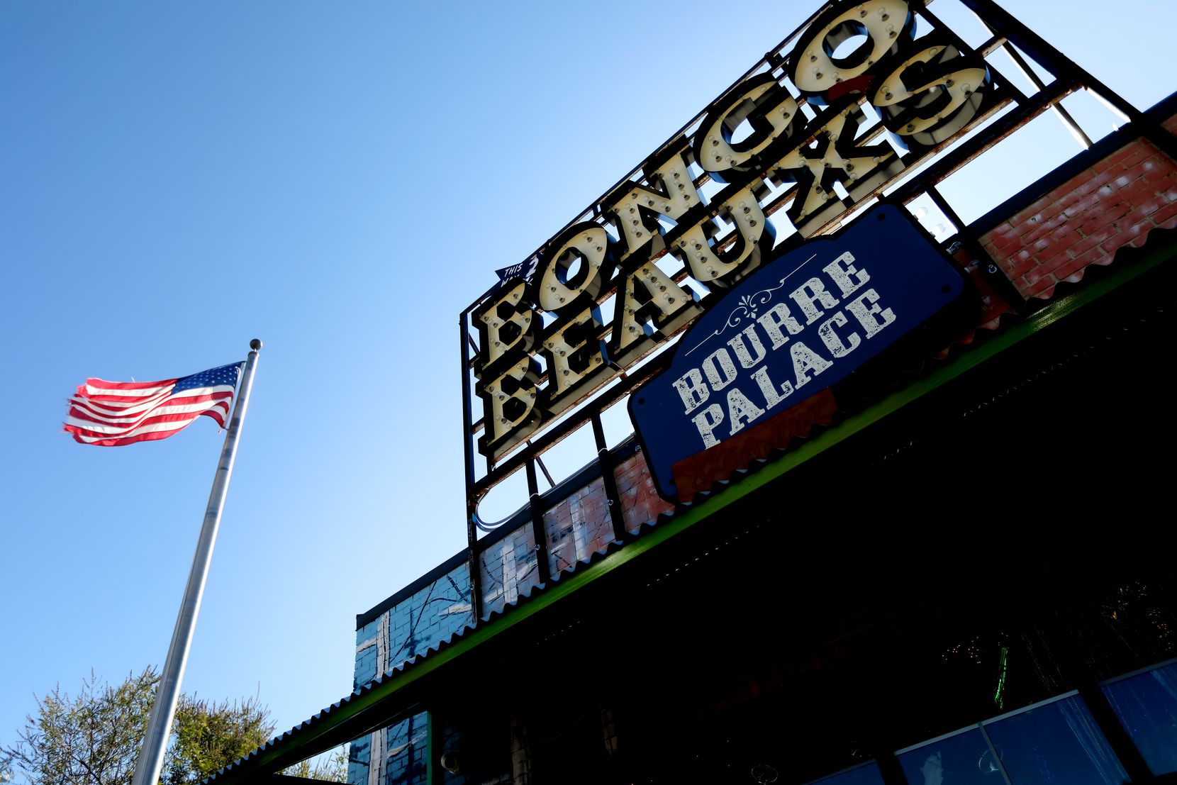 Bongo Beaux's Bourre Palace & Cajun Kitchen is located on the Celina square. It's a quaint downtown that's about to get a kick of energy by this new restaurant.