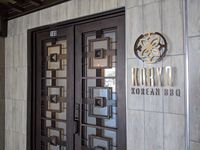 Koryo Korean BBQ's new front doors hint at the opulently redesigned dining room inside.