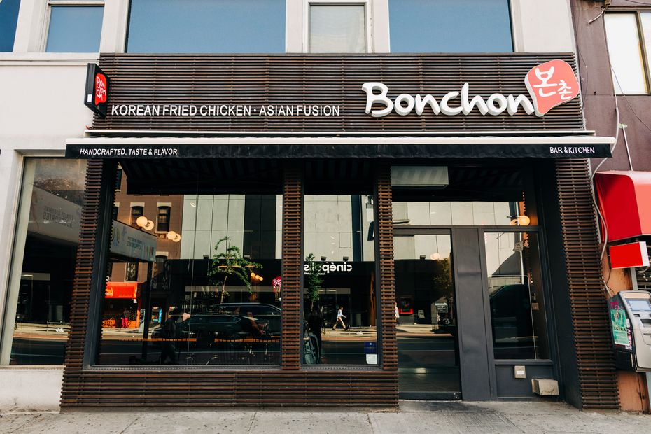 Bonchon has about 100 restaurants in the United States, including this one in New York City. Most of the restaurants are franchises.