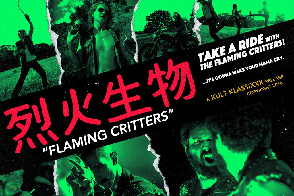 Heyd Fontenot's Flaming Critters faux movie poster is a wall-sized print on vinyl and on display in a new exhibit at Conduit Gallery in Dallas. (Heyd Fontenot)