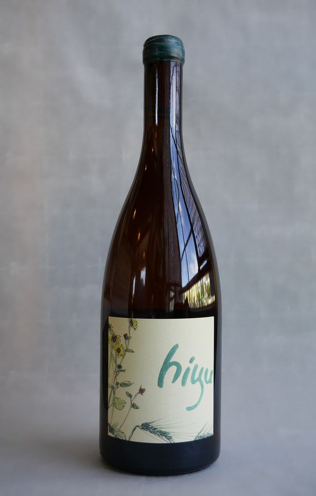 2016 Hiyu Wine Farm  The Falcon Box  white blend  Columbia Gorge, Oregon