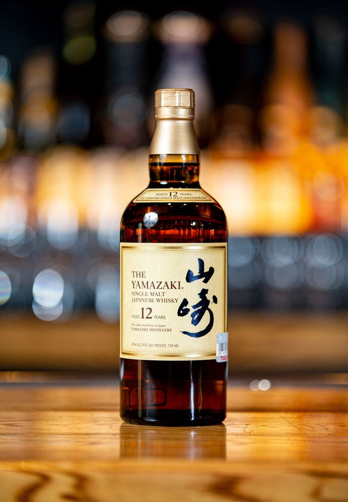 A bottle of Yamazaki 12 whisky at Nobu in the Crescent Hotel in Dallas