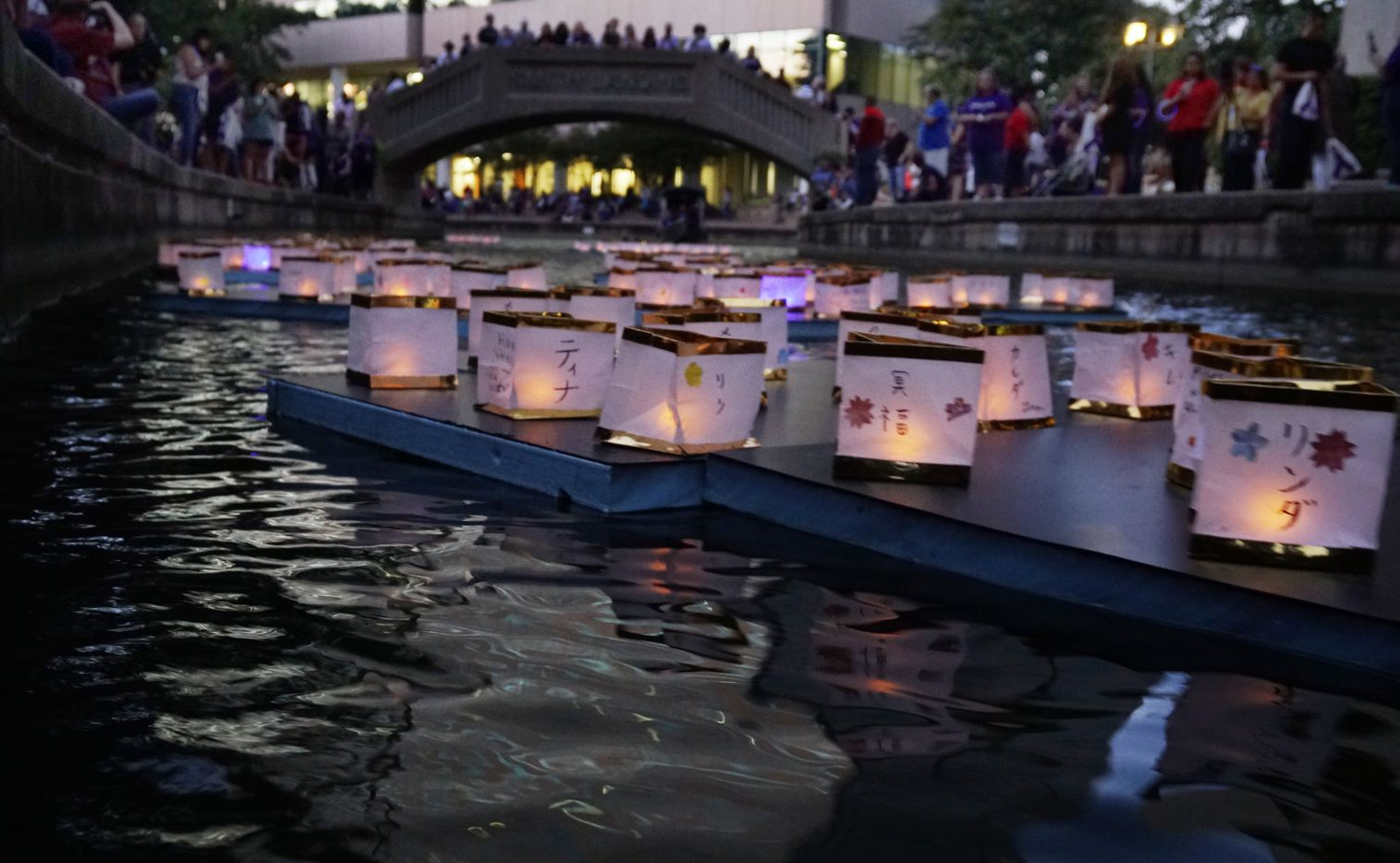 "The first annual ""Illuminate Irving"" was at Mandalay Canal in Las Colinas in October, 2016. The event honors victims and families of domestic violence by floating lanterns down the canal."