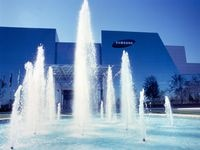Samsung's existing semiconductor plant in Austin. (Courtesy of Samsung)
