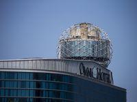 The Reunion Tower and Omni Dallas Hotel in Dallas.
