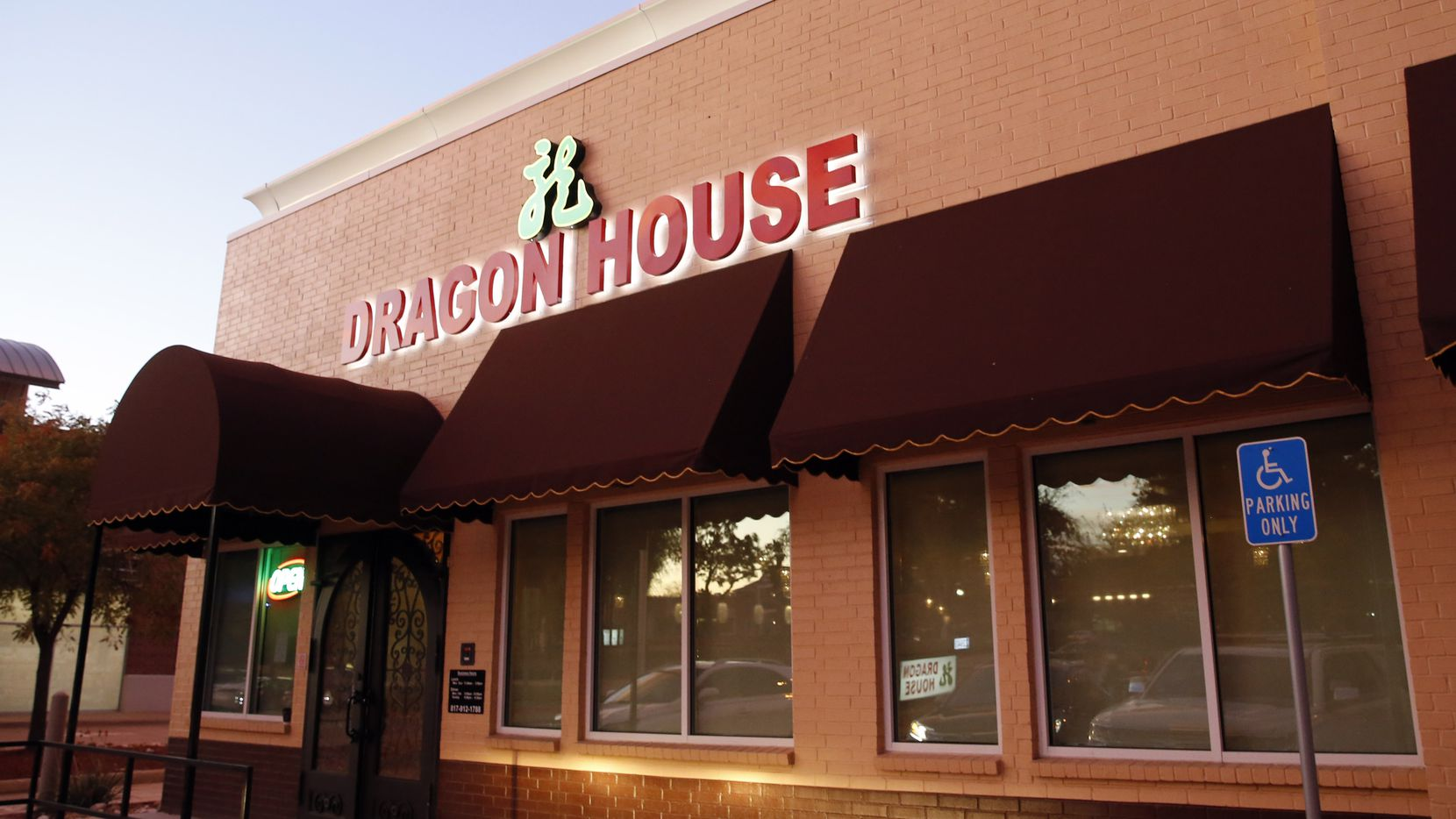 Dragon House in Southlake reopened on Wednesday.