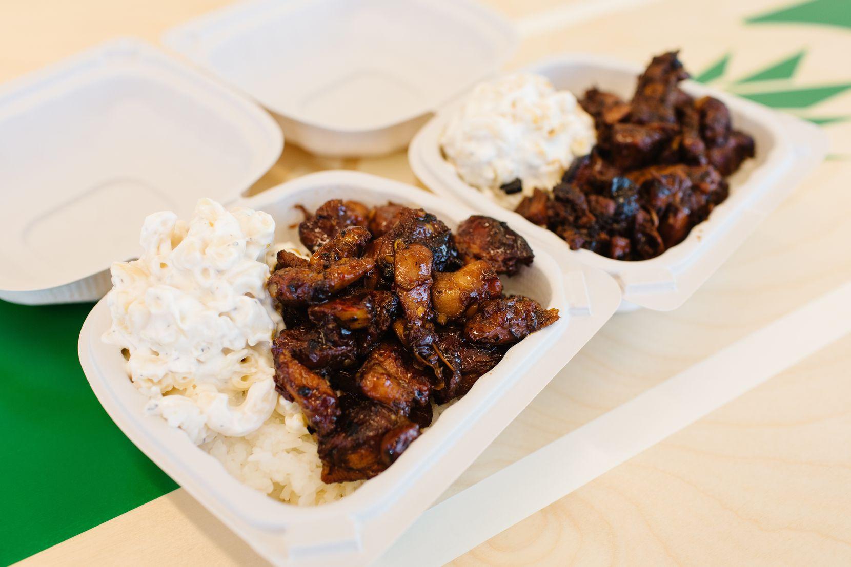 Hawaiian Bros Island Grill is opening in Garland.