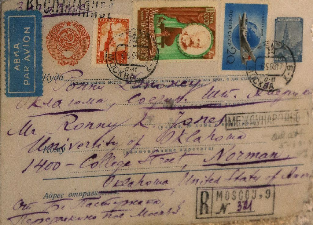 Detail  of a letter received by Ron Jones of Dallas, from author Boris Pasternak. (Louis DeLuca/Staff Photographer)