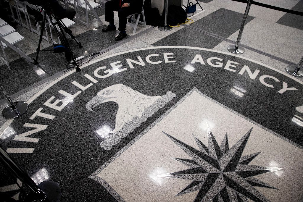 The Central Intelligence Agency seal on the floor before President Donald Trump's remarks during a visit to CIA headquarters in Langley, Va., Jan. 21, 2017.