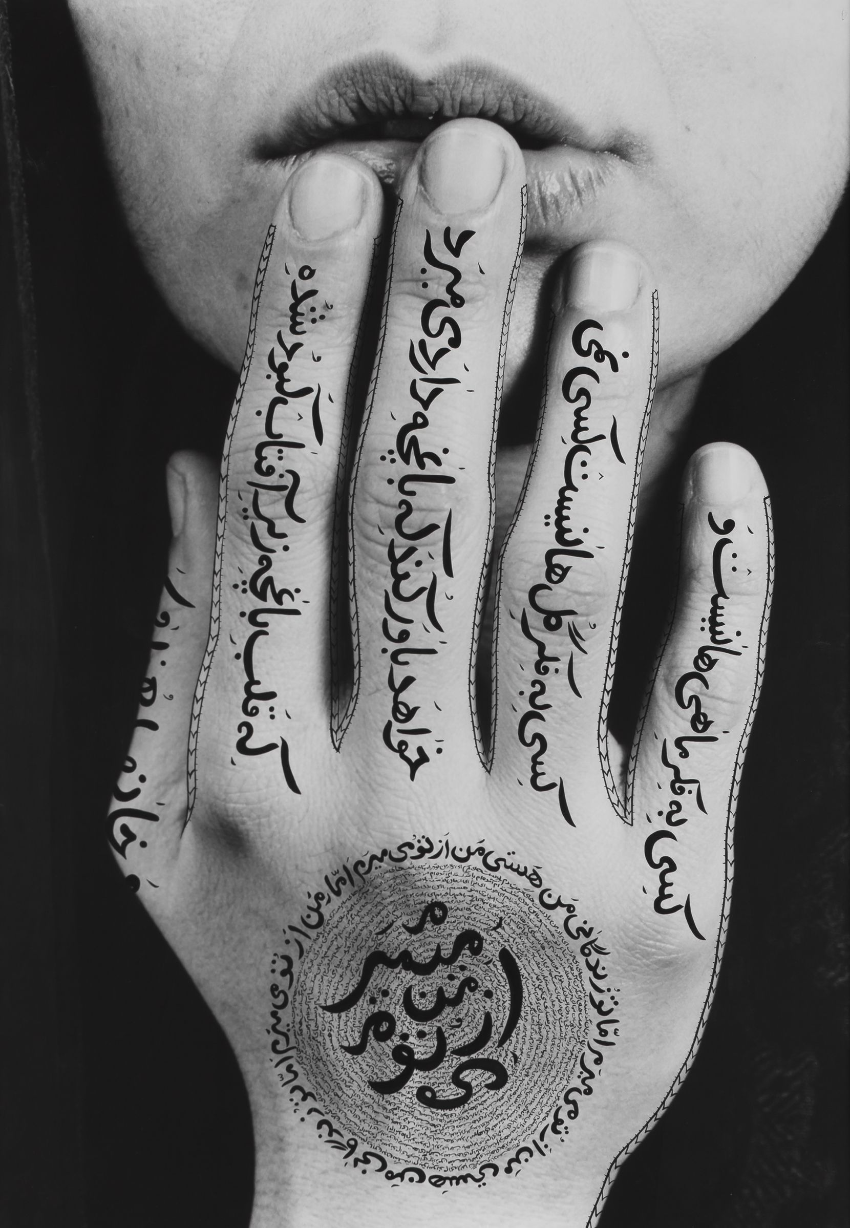 Shirin Neshat's 1996 work 'Untitled (Women of Allah)' is part of the artist's first photographic series. The series also introduced the artist's use of calligraphy.