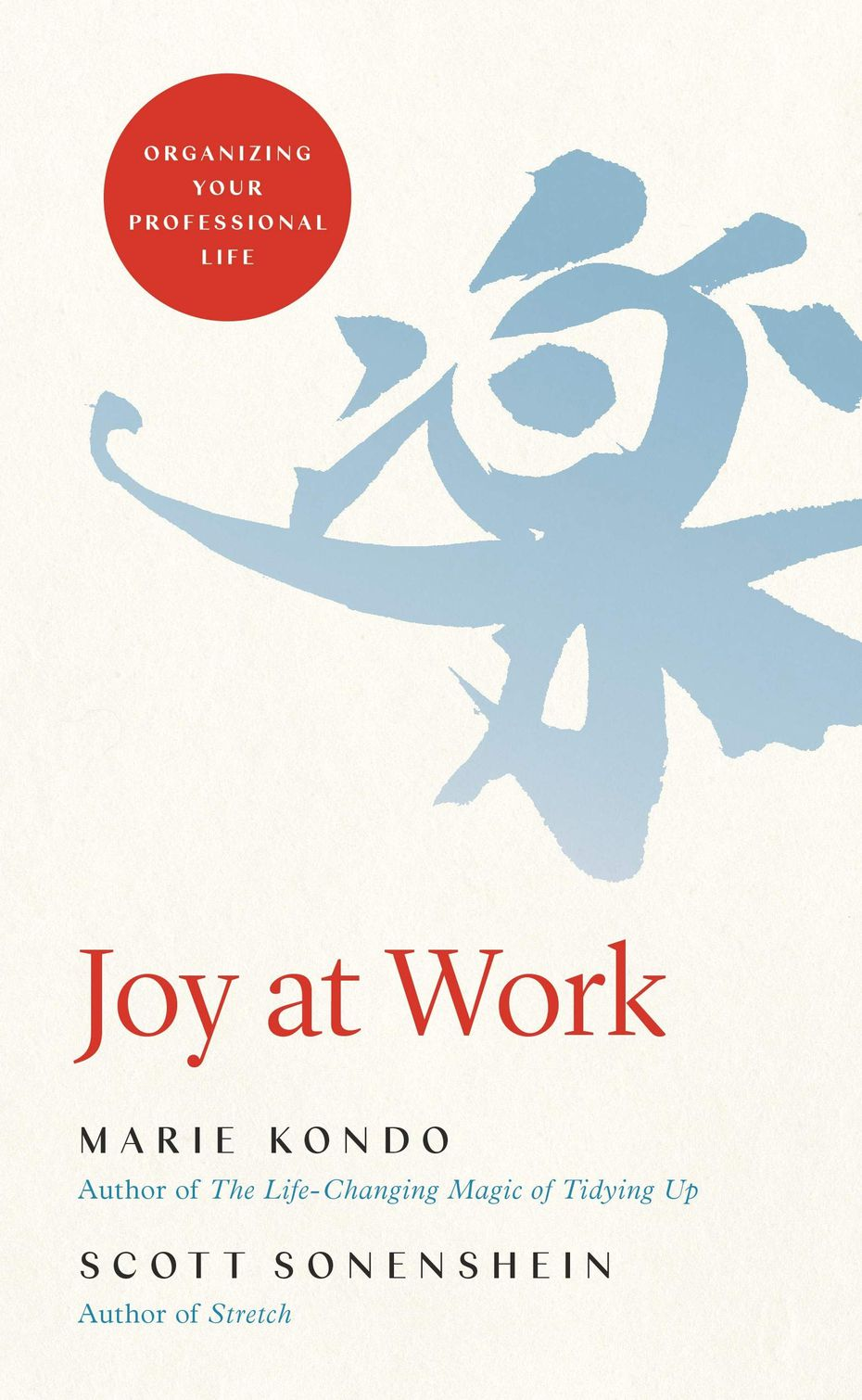 """""""Joy at Work"""" is due to hit store shelves on April 7."""