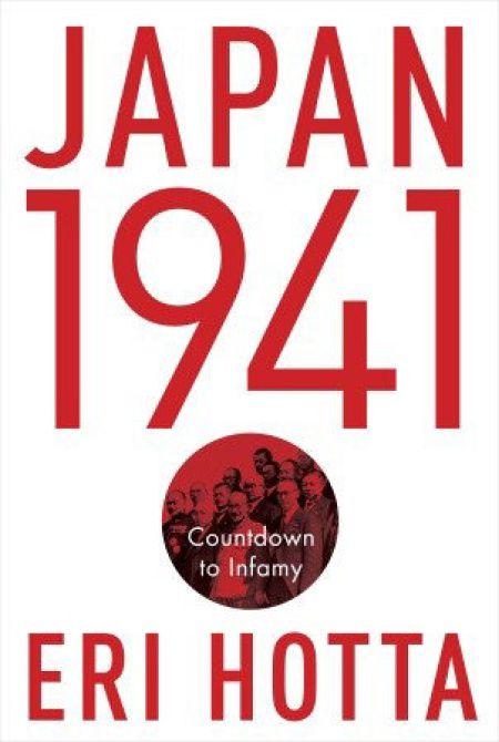 """Japan 1941,"" by Eri Hotta"