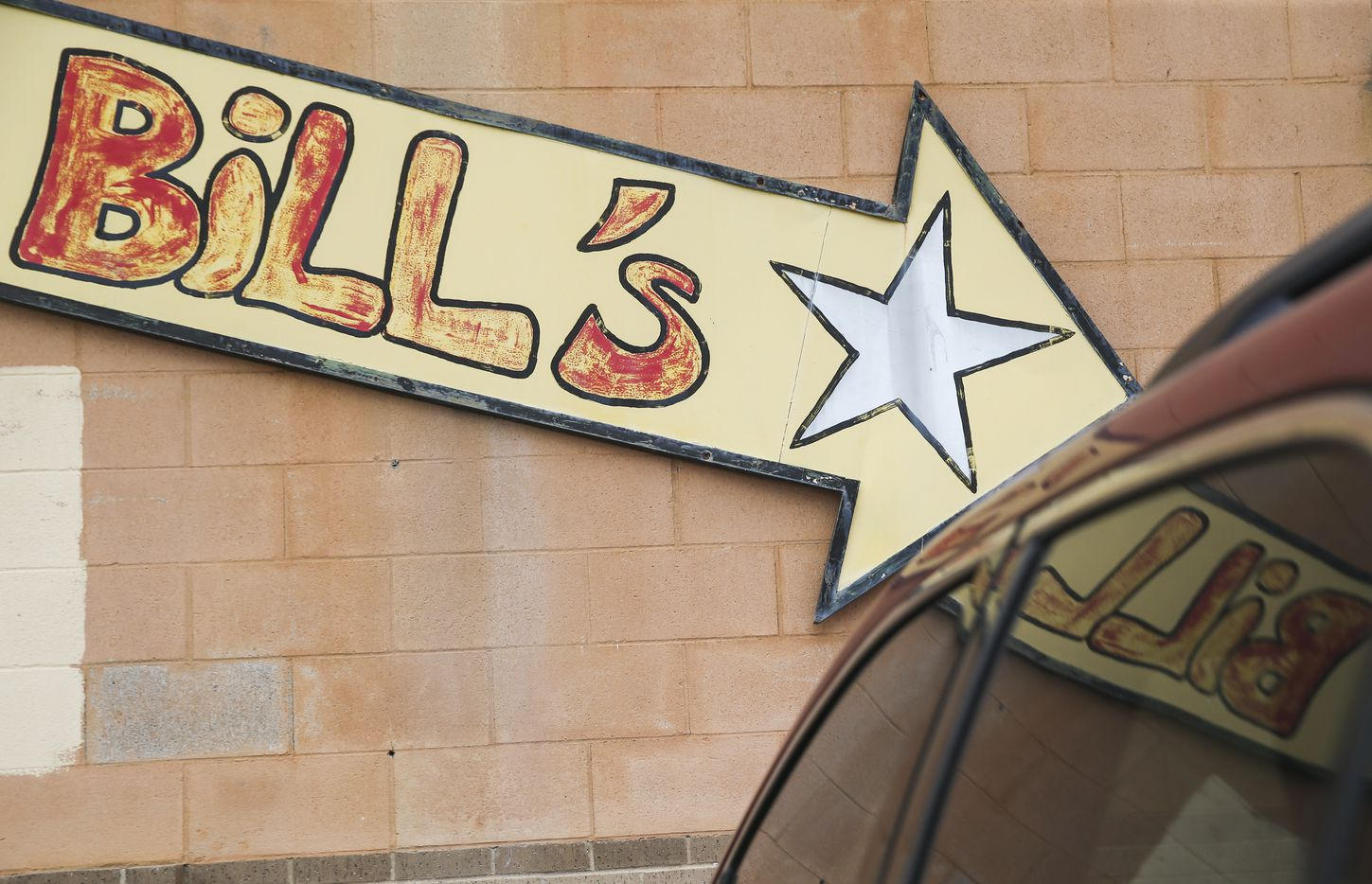 An entryway to Bill's Records is seen Friday, Nov. 30, 2018 in Dallas.
