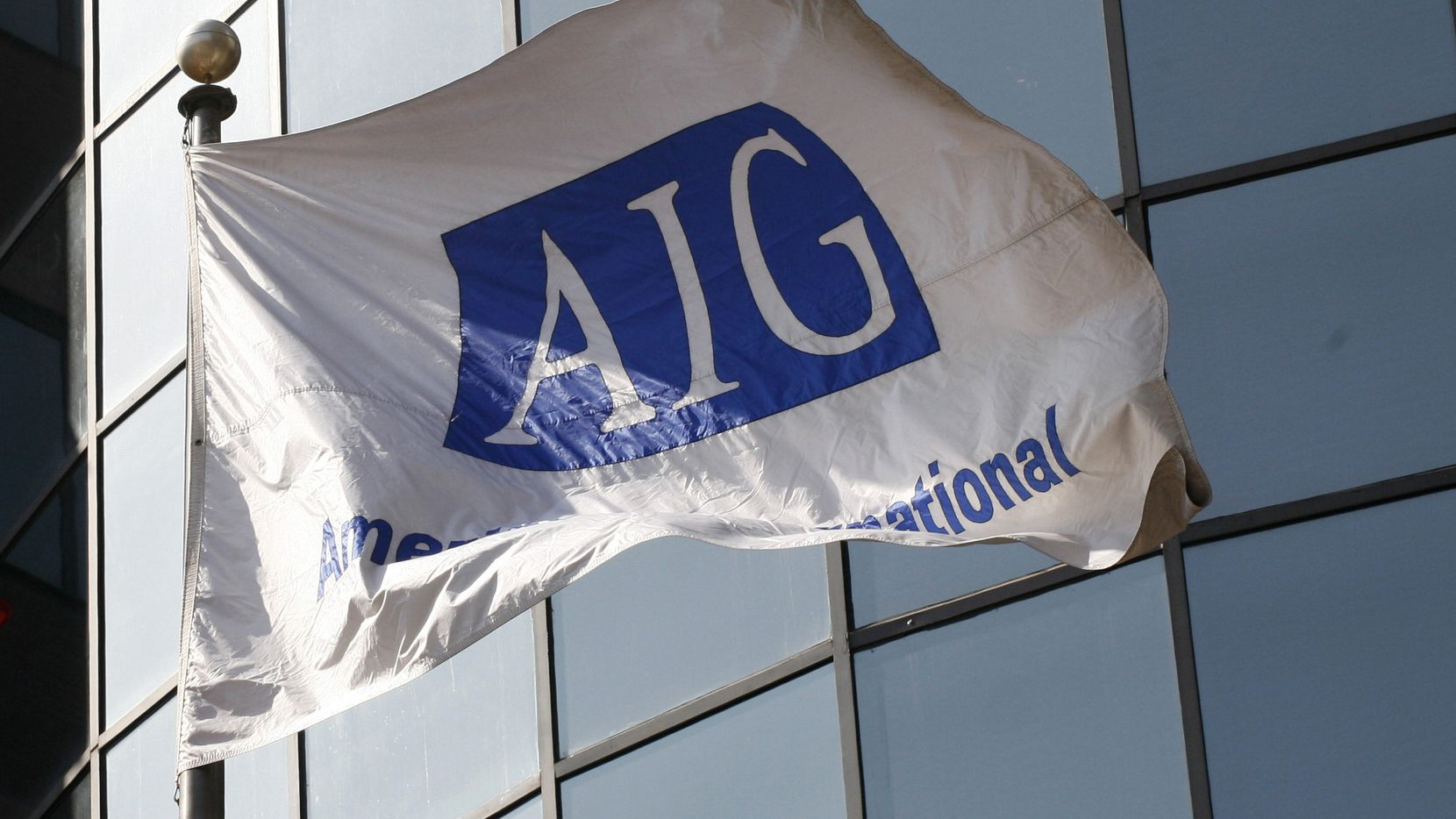 Insurance firm AIG is looking at potential office locations in Atlanta and Dallas.