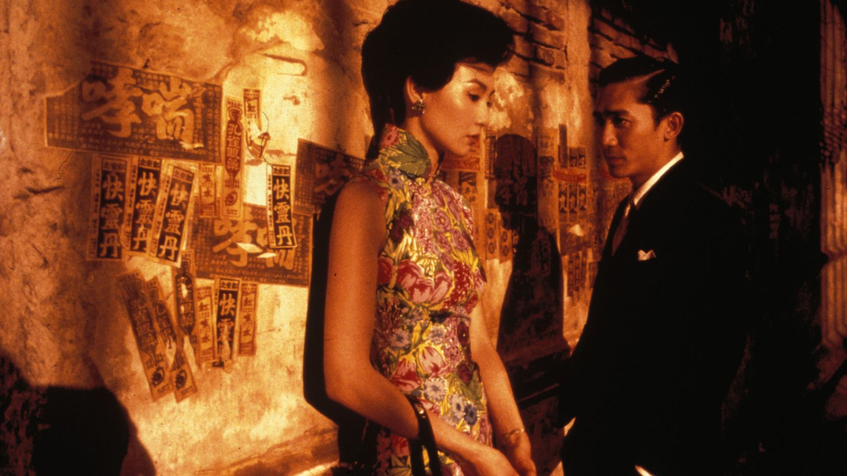 From 1988 to 2004, Hong Kong film director Wong Kar Wai released eight films that changed cinema forever. Now the Texas Theatre is streaming seven of this films, which have been remastered and restored.