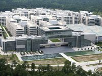 Exxon Mobil's sprawling campus in The Woodlands.