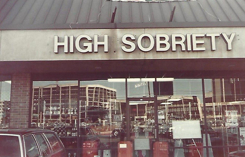 The outside of High Sobriety. The store was at 7726 Forest Lane in Dallas