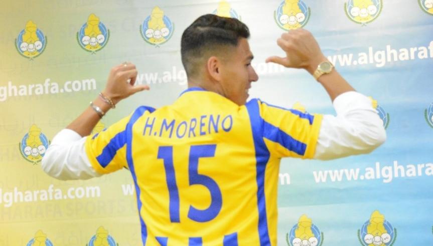 Héctor Moreno viste por primera vez la camiseta del Al Gharafa SC de Qatar.