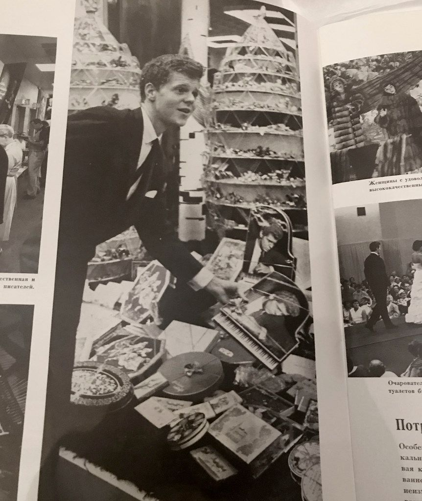 This photo from a Russian-language magazine is the same as the one Kuchment saw in The New York Times. It seems to match up with the facts recounted by Kuchment's mother.*