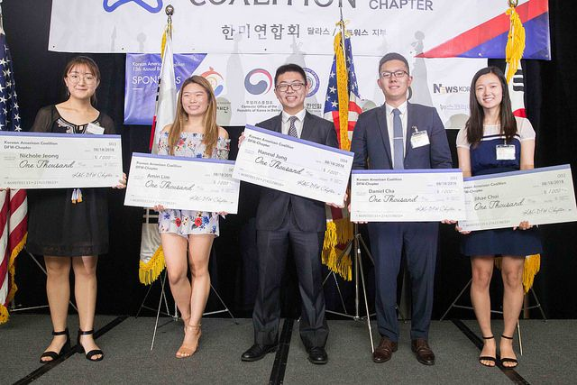 Five students received scholarships at the 13th annual Korean American Coalition banquet Saturday at the Omni Park West Hotel in Dallas.
