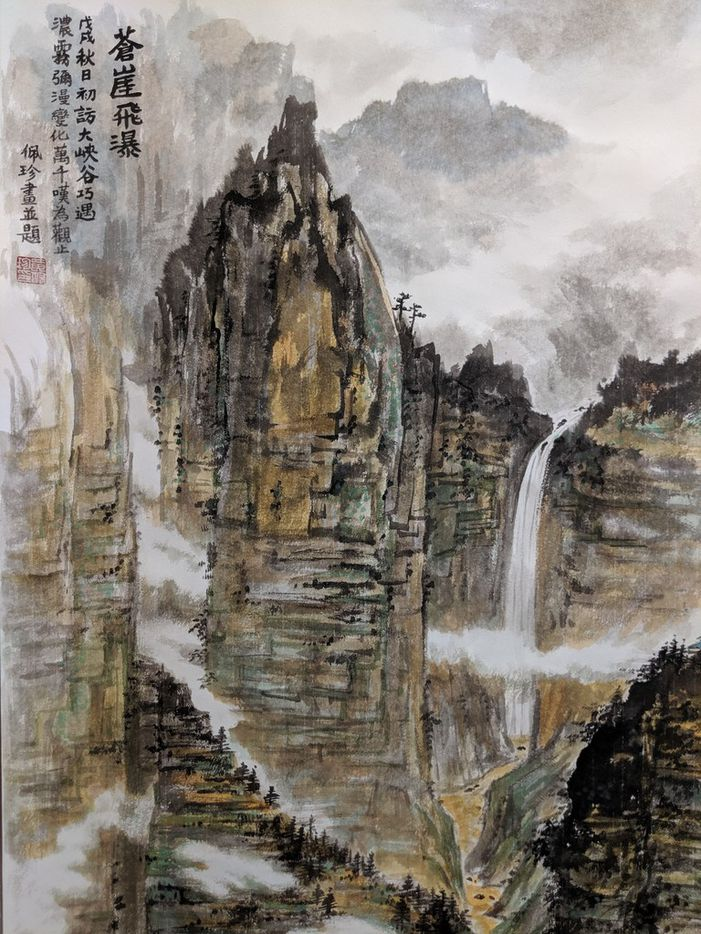"""Detail from artist Jenney Chang's painting, """"The First Visit to the Grand Canyon,"""" on display at the ArtCentre of Plano as part of the exhibit """"FLOW: The Dedication of Women."""" The exhibit runs until Aug. 24, 2019."""