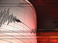Un sismo con magnitud de 2.3 se registró esta mañana en Dallas.