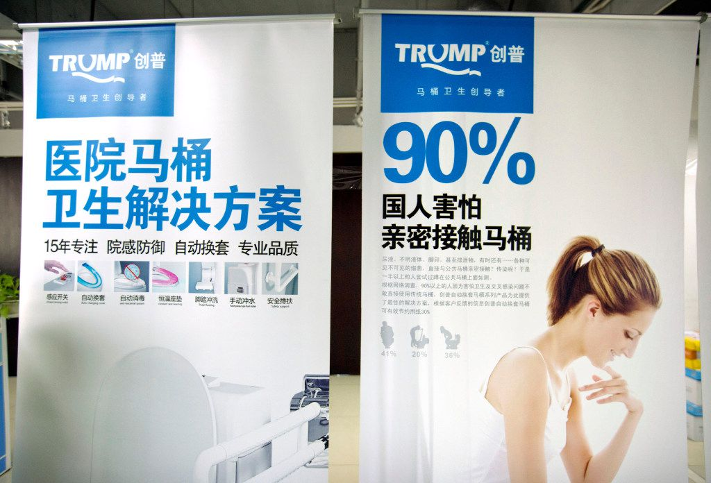 Banners advertising the high-end Trump-branded toilets made by Shenzhen Trump Industrial are on display at the company's offices. (Mark Schiefelbein/The Associated Press)