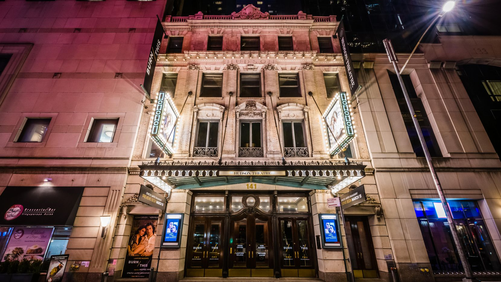The Hudson Theatre is the oldest such venue on Broadway.