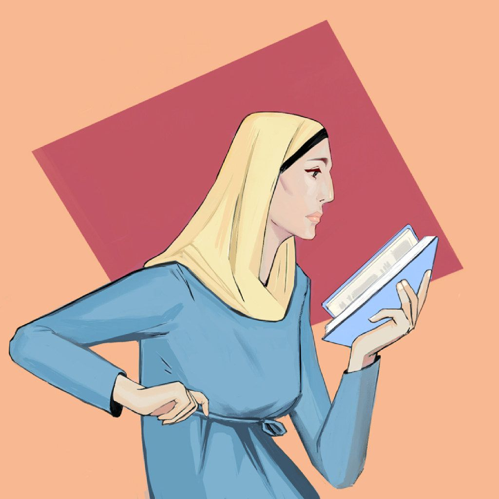 'Muslim Woman Reading' by artist Fahmida Azim