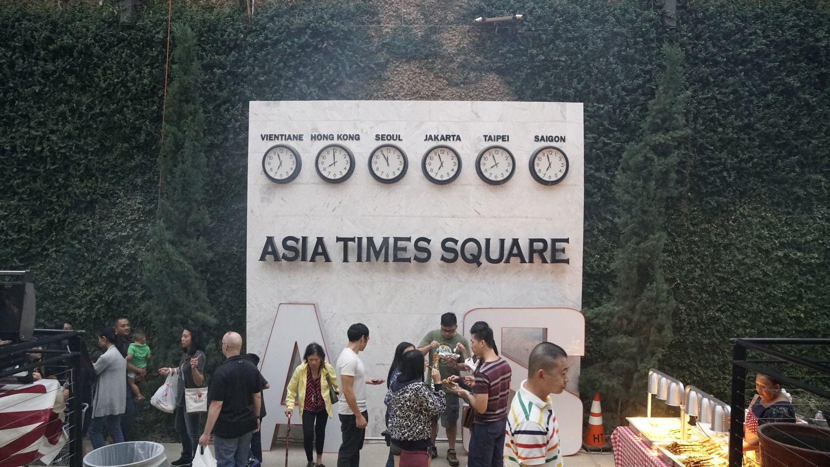 Asia Times Square in Grand Prairie