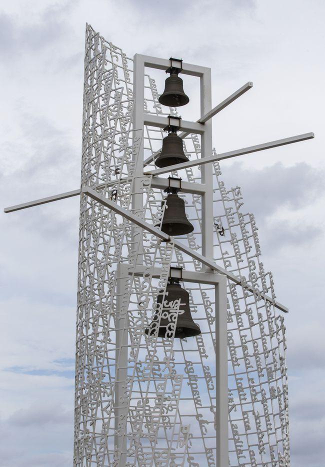 Tempus Fugit belltower at Cypress Waters.